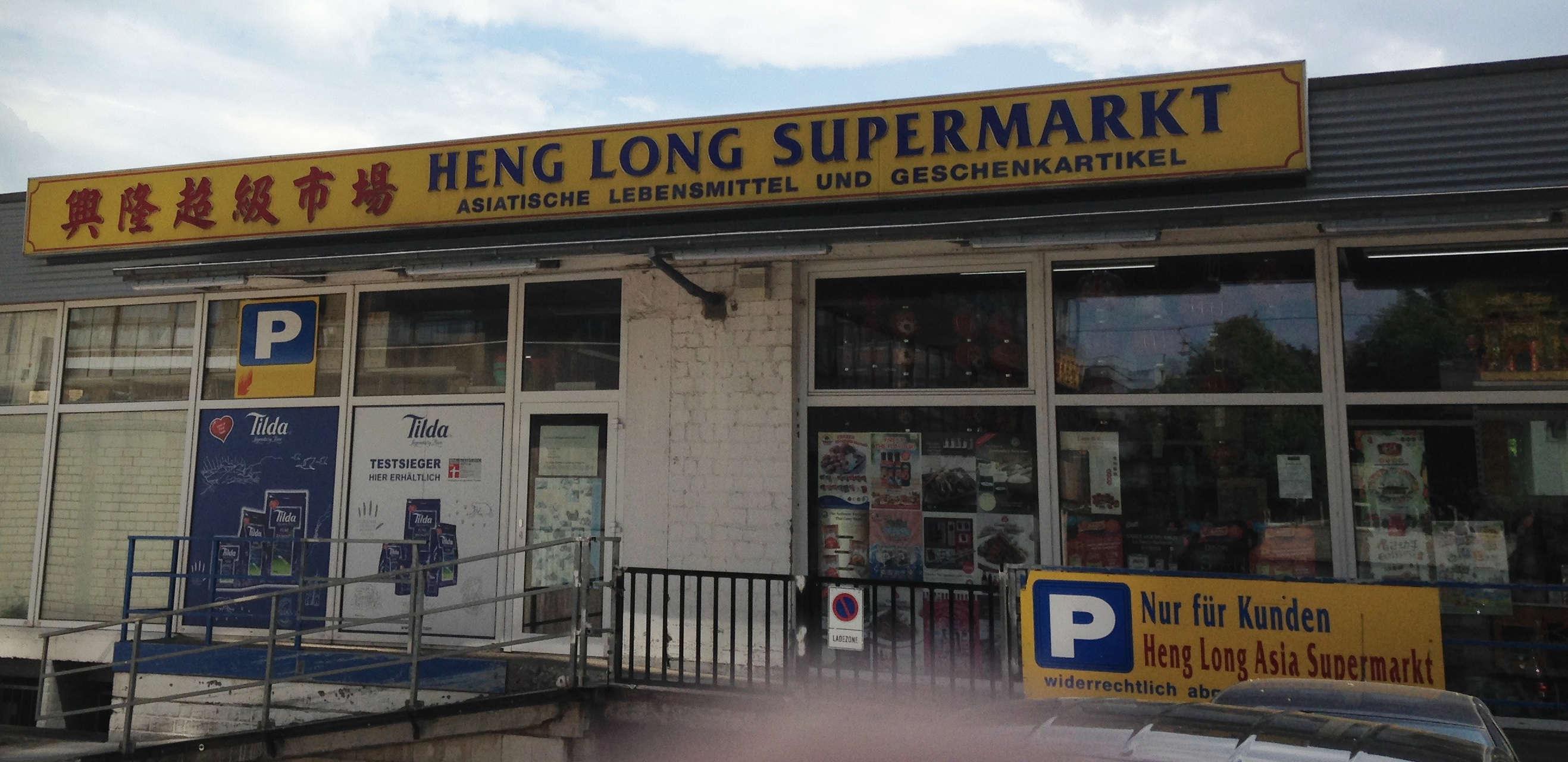 Heng Long Supermarkt